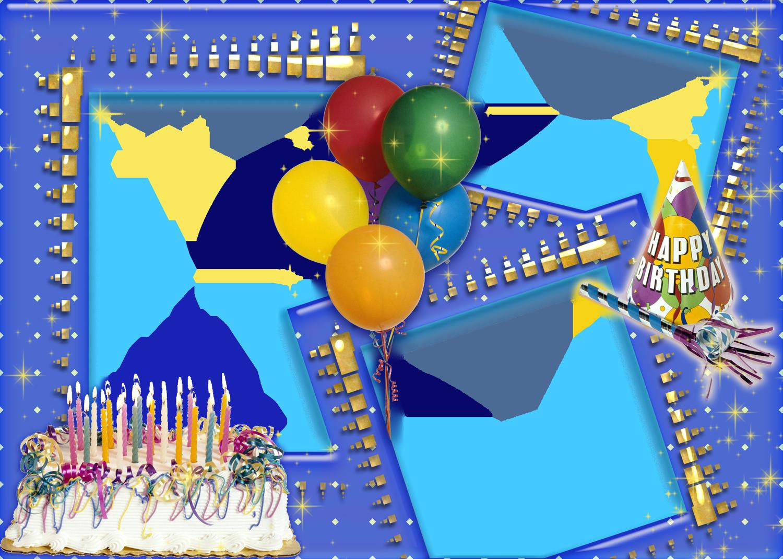 Фон для поздравления с днем рождения папе